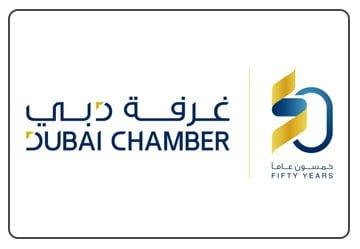 Dubai-Chamber-of-Commerce-&-Industry