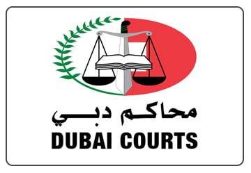 Dubai-Courts-Business Setup in Dubai-Business Link UAE