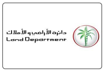 Dubai-Land-Department-Business Setup in Dubai