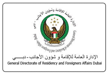 General-Directorate-of-Residency-and-Foreigners-Affairs-Dubai