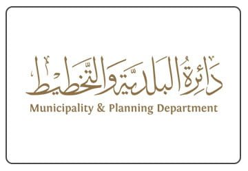 Municipality-and-Planning-Department-Business Link UAE